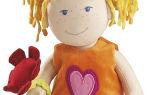 Как сделать куклу из капроновых колготок?