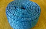 Капроновая верёвка