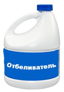 Отбеливатель - можно использовать для отбеливание капрона